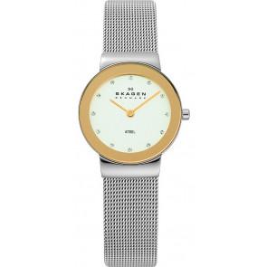 Skagen Horlogeglas (vlak) 358SGSCD / 358SGSC / 358SGGD / 358SGS / SKW1053 - ∅ mm